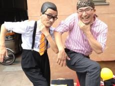 -大須大道芸人祭り-