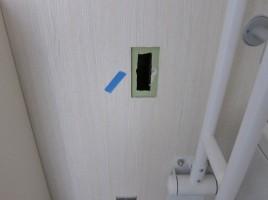 壁のスイッチ穴埋め