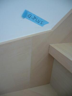 階段のささら板 補修